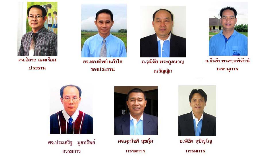 http://www.actthai.org/wp-content/uploads/2011/08/committee-2017_1-1.jpg