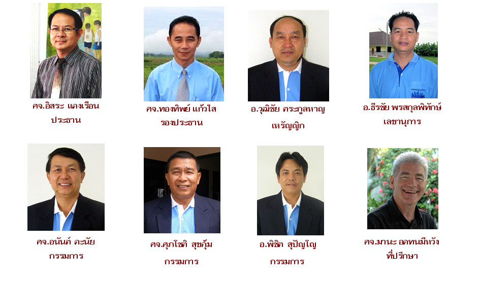 http://www.actthai.org/wp-content/uploads/2014/02/ACTcommittee.jpg