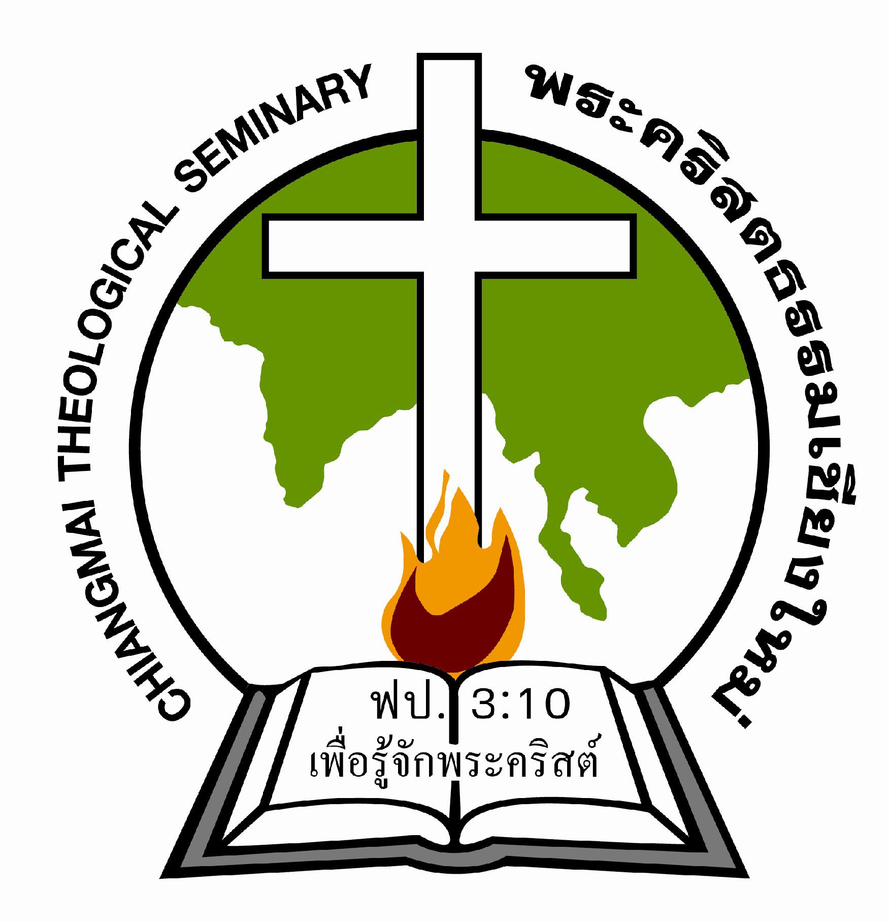 http://www.actthai.org/wp-content/uploads/2014/03/CTS-logo.jpg