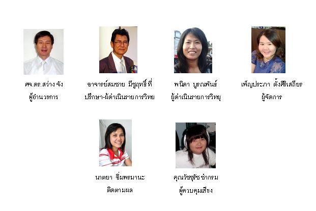 http://www.actthai.org/wp-content/uploads/2014/03/RLF.jpg
